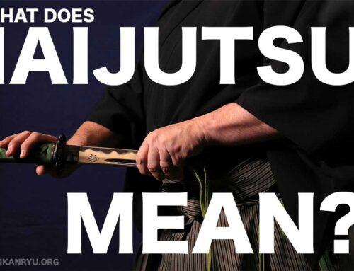 What Does Iaido & Iaijutsu Mean?