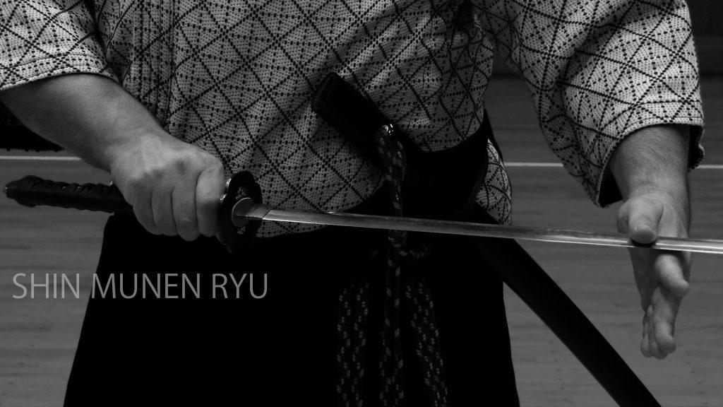 Japanese sword training Tsuki