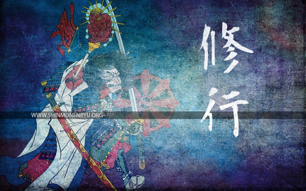 samurai shugyo