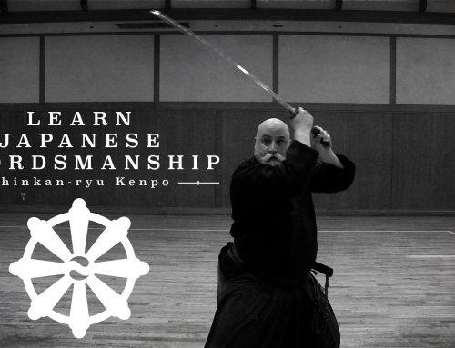 居合道を道場でかオンラインで学ぶ:日本刀の芸術