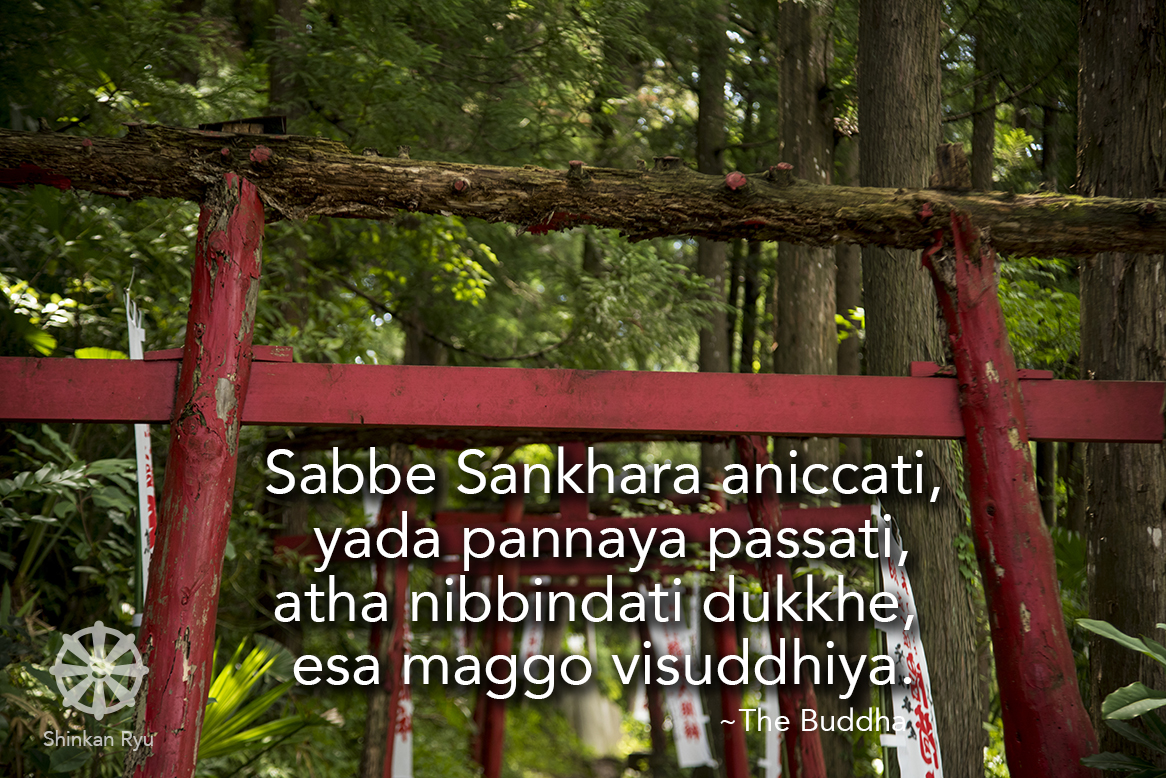 annica buddhism
