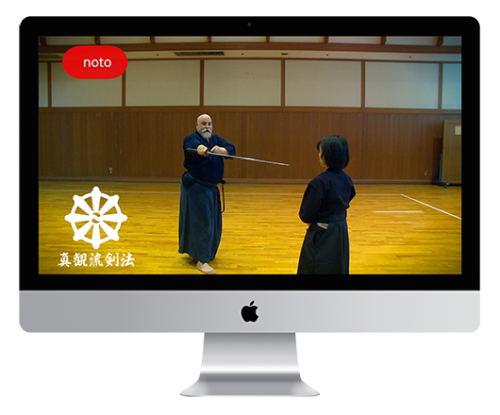 learn sword online imac