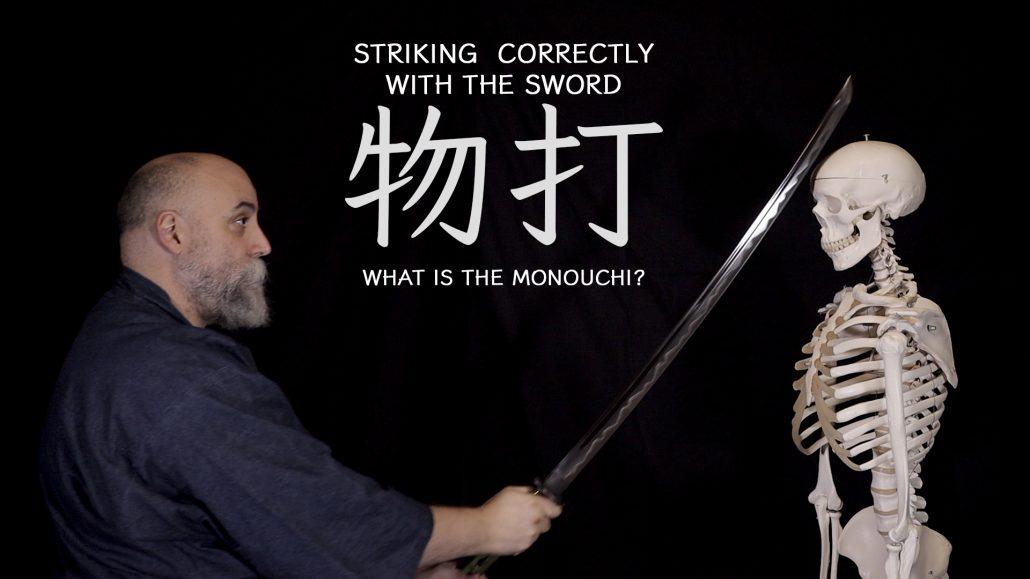 katana monouchi