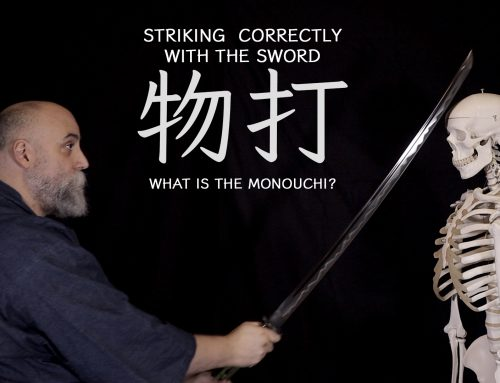 Striking with the Katana: What is the Monouchi?