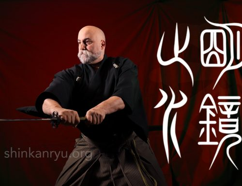 正月 Bujutsu New Years 2019