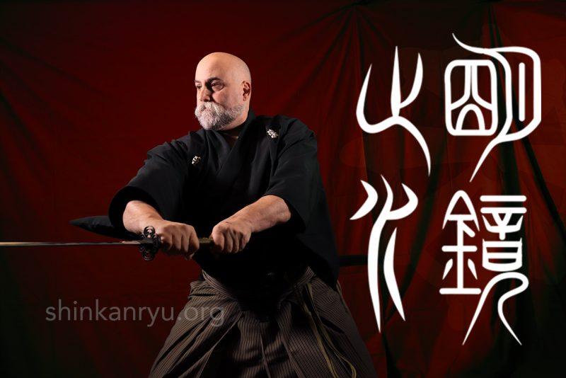 mind like a miror bujutsu