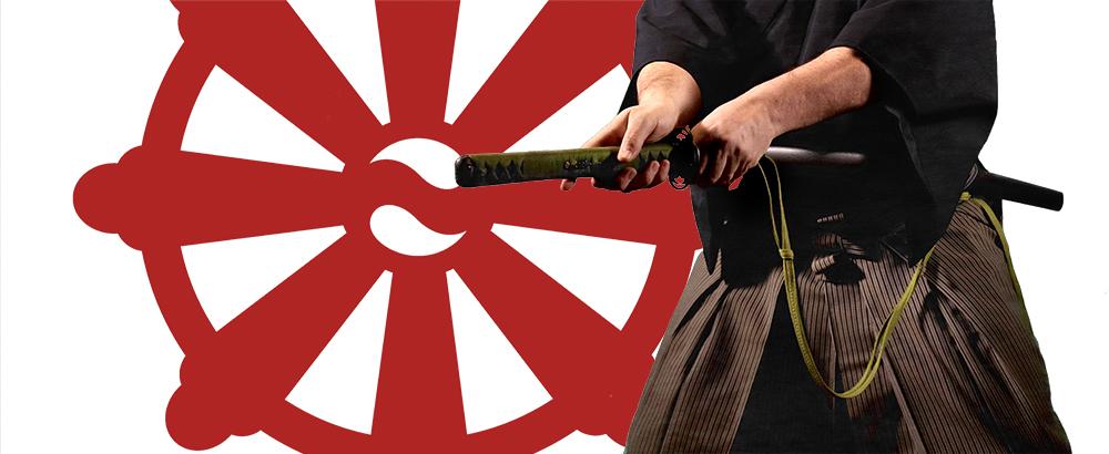 samurai sword shinkan ryu