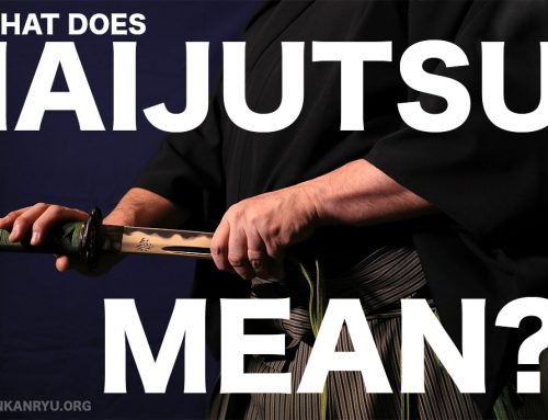 What Does Iaido & Iaijutsu Mean?