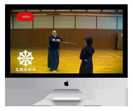 Learn Japanese Sword Online or In Tokyo • Shinkan Ryū Kenpō