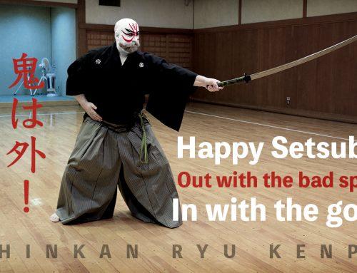 Happy Setsubun
