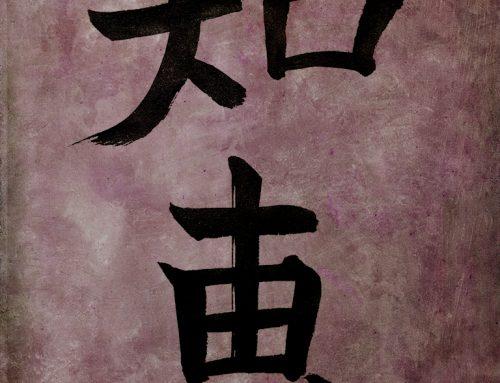 Wisdom Martial Arts Keiko & Buddhism