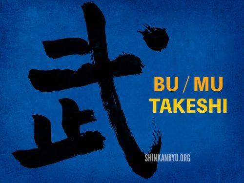 bu kanji