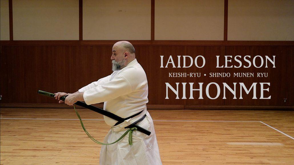 iaido sword keishiryu